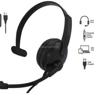 garnitura-2e-ch12-mono-on-ear-usb-889724 — Bezpeka.Systems