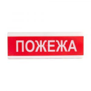 opoveshchatel-svetozvukovoy-tiras-osz-2-pozhezha-884911 — Bezpeka.Systems