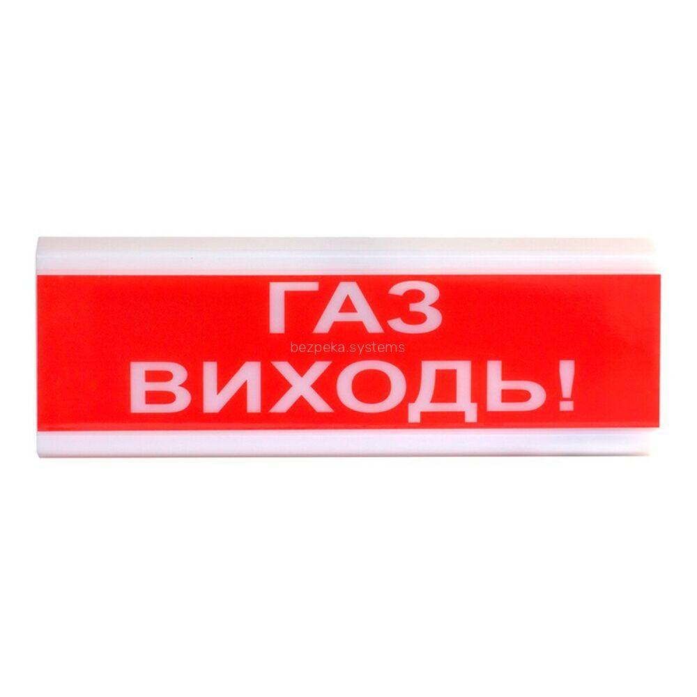Оповіщувач світлозвуковий Тірас ОСЗ-4 (24V) «Газ виходь!»